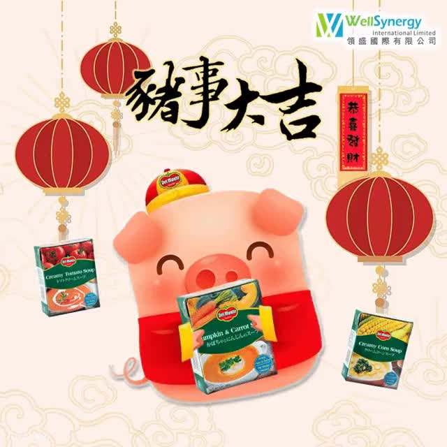 Watch and share WS Happy CNY GIF Mp4 GIFs on Gfycat
