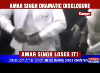Watch and share Amar Singh Flash GIFs on Gfycat