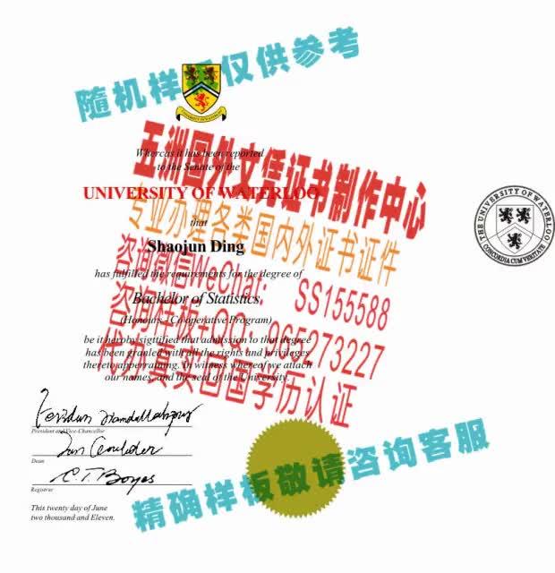 Watch and share 购买制作法国护照[WeChat-QQ-507067086]各种证件制作 GIFs by 各国证书文凭办理制作【微信:aptao168】 on Gfycat