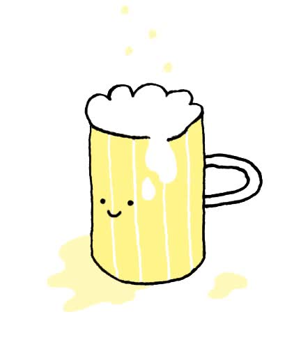Watch and share Beer GIFs on Gfycat