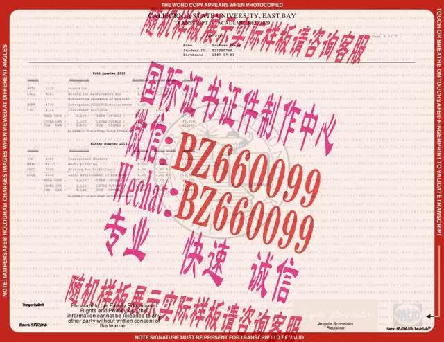 Watch and share 办理西九州大学毕业证成绩单[咨询微信:BZ660099]办理世界各国证书证件 GIFs on Gfycat