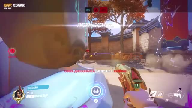 Watch Overwatch Moments #204 GIF on Gfycat. Discover more action, blizzard, funny, moments, overwatch, plays, rapida, rapidatv, top, top plays GIFs on Gfycat