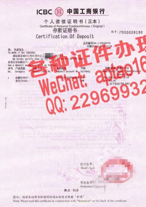 Watch and share 2ymgw-假的健康管理体系认证证书多少钱V【aptao168】Q【2296993243】-jvf5 GIFs by 办理各种证件V+aptao168 on Gfycat
