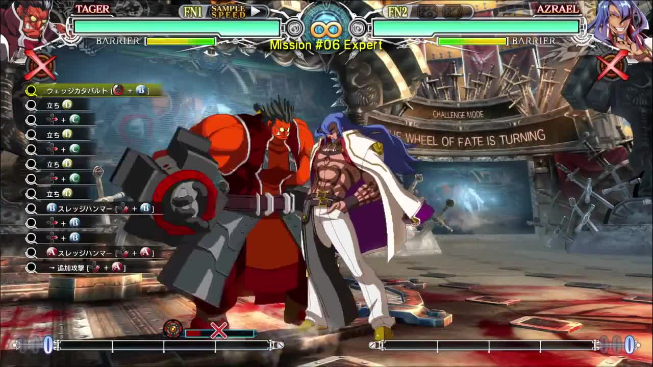 Central, Fiction, Iron, Normal, blazblue, challenge, challenges, combos, dojo, expert, hard, tager, trial, trials, Blazblue Central Fiction Iron Tager Challenges GIFs