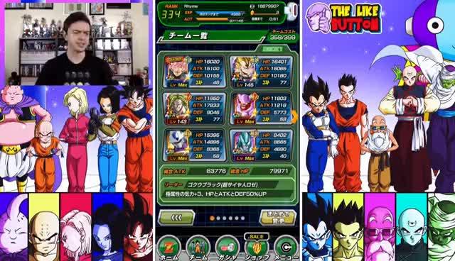 FINAL LR EXPLOSION! ULTIMATE DESTROYER EXTREME VILLAINS RETURN! | Dragon Ball Z Dokkan Battle