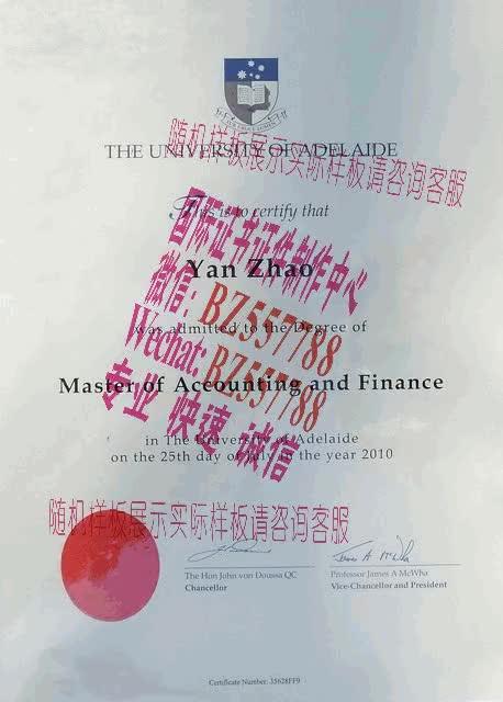 Watch and share 哪里能制作日本结婚证[咨询微信:BZ557788]办理世界各国证书证件 GIFs on Gfycat