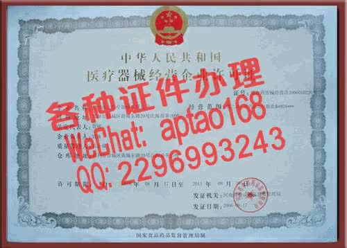 Watch and share 11zvf-制作工程设计与施工资质证书多少钱V【aptao168】Q【2296993243】-o8g6 GIFs by 办理各种证件V+aptao168 on Gfycat