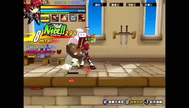 Watch and share Elsword GIFs on Gfycat