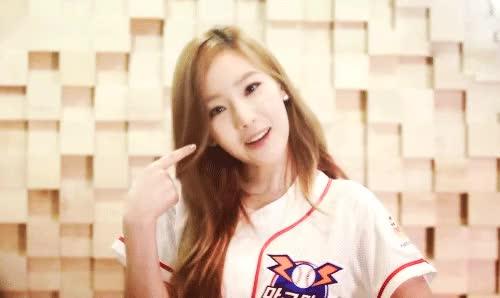 Watch Kim Teyeon cute kpop GIF on Gfycat. Discover more related GIFs on Gfycat
