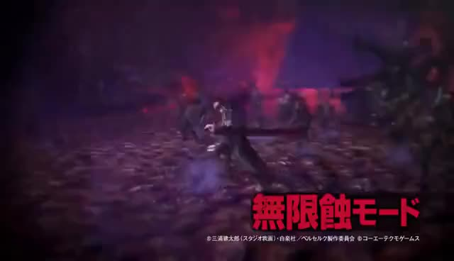 Watch Berserk: Musou (PS4) - Official Trailer 3  | ベルセルク無双 PV#3 (1080p) (PS4/PC/Vita) GIF on Gfycat. Discover more related GIFs on Gfycat