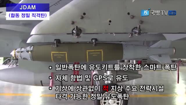 Watch Korean JDAM demo. (reddit) GIF by forte3 on Gfycat. Discover more shockwaveporn GIFs on Gfycat