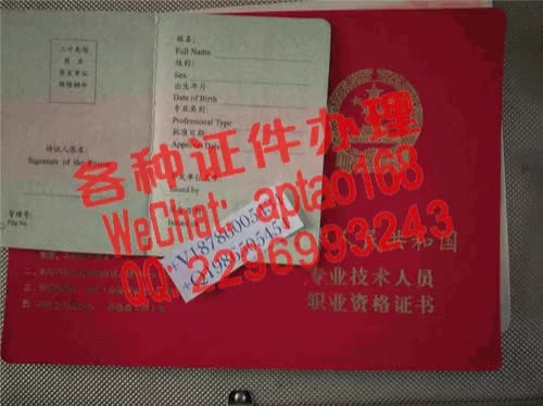 Watch and share 048ky-吉林农业大学毕业证办理V【aptao168】Q【2296993243】-jnjx GIFs by 办理各种证件V+aptao168 on Gfycat
