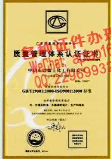 Watch and share 0mu46-买假的工商银行定期存款单多少钱V【aptao168】Q【2296993243】-z1vh GIFs by 办理各种证件V+aptao168 on Gfycat