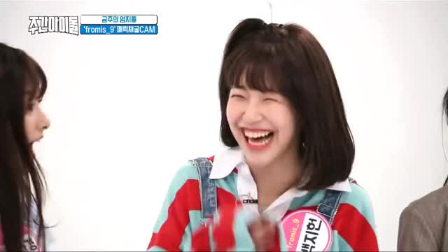 Watch fromis_9 - Jiheon aegyo GIF by @disinfect77 on Gfycat. Discover more aegyo, fromis, fromis_9, jiheon, kpop GIFs on Gfycat