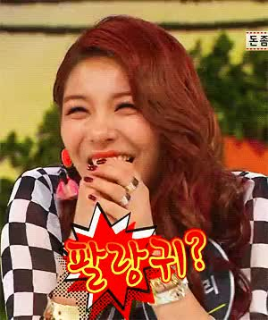 Watch and share Queen Ailee GIFs and Lee Yejin GIFs on Gfycat