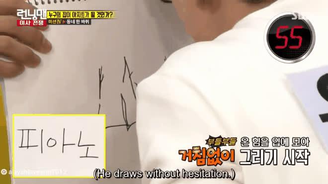 Tài năng hội họa của MC quốc dân Yoo Jae Suk khiến fan Running Man cười ra nước mắt