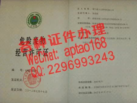 Watch and share 5f7x3-怎么办假国外学历学位认证书V【aptao168】Q【2296993243】-qik0 GIFs by 办理各种证件V+aptao168 on Gfycat
