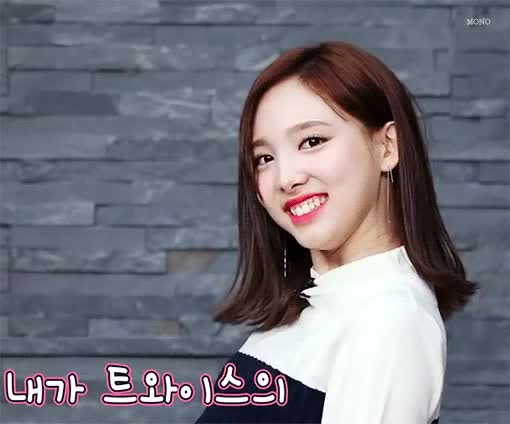 Watch this nayeon GIF by 1001twice (@gifters) on Gfycat. Discover more celebs, kpop, nayeon, twice GIFs on Gfycat