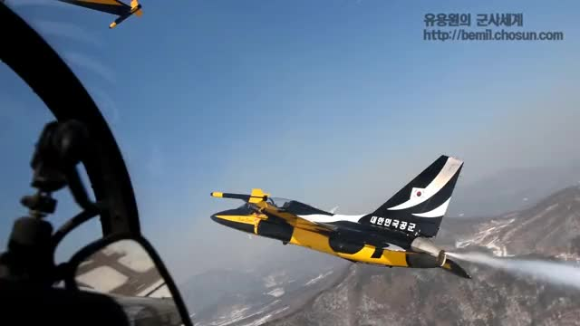 Watch Black Eagles Aerobatic Team GIF by mojave955 (@charlielee955) on Gfycat. Discover more militarygfys, southkorea GIFs on Gfycat