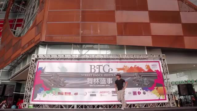 Watch Astro BTG Street Festival 2014 - School Brotherz Dylan SOLO (reddit) GIF on Gfycat. Discover more related GIFs on Gfycat