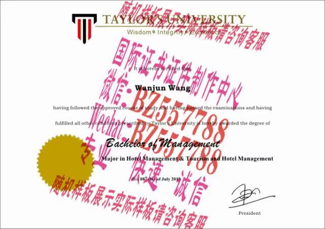 Watch and share 做个假的东京神学大学毕业证成绩单[咨询微信:BZ557788]办理世界各国证书证件 GIFs on Gfycat