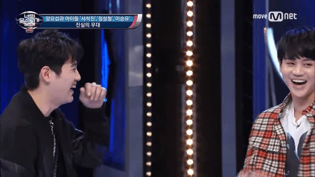 I Can See Your Voice: Loại bỏ thí sinh quá giống mình, tân binh Highlight khóc ròng trong hối tiếc