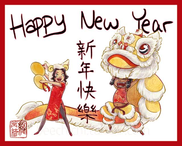 Watch this chinese new year GIF by Vera Yuan (@verbear) on Gfycat. Discover more avatar, chinese, happy, korra, new, year GIFs on Gfycat