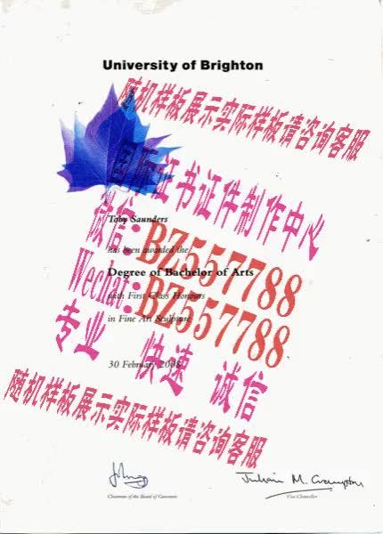 Watch and share 购买秘鲁护照[咨询微信:BZ557788]办理世界各国证书证件 GIFs on Gfycat