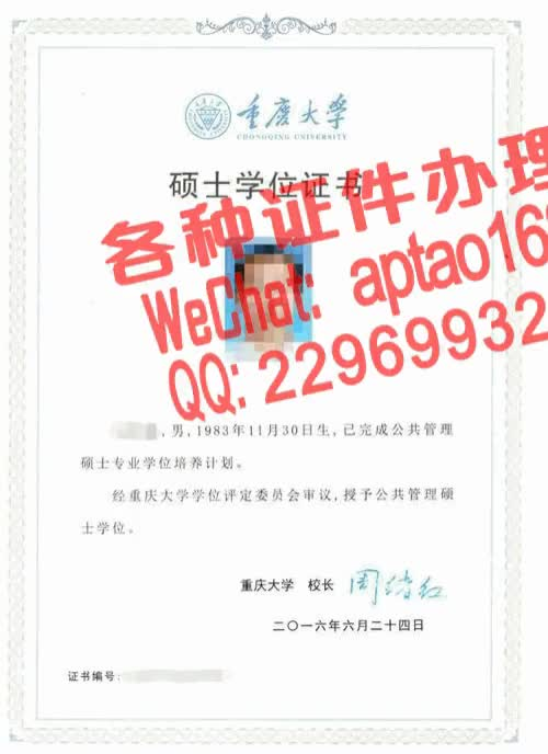 Watch and share 2ccqq-郑州铁路职业技术学院毕业证办理V【aptao168】Q【2296993243】-hdtt GIFs by 办理各种证件V+aptao168 on Gfycat
