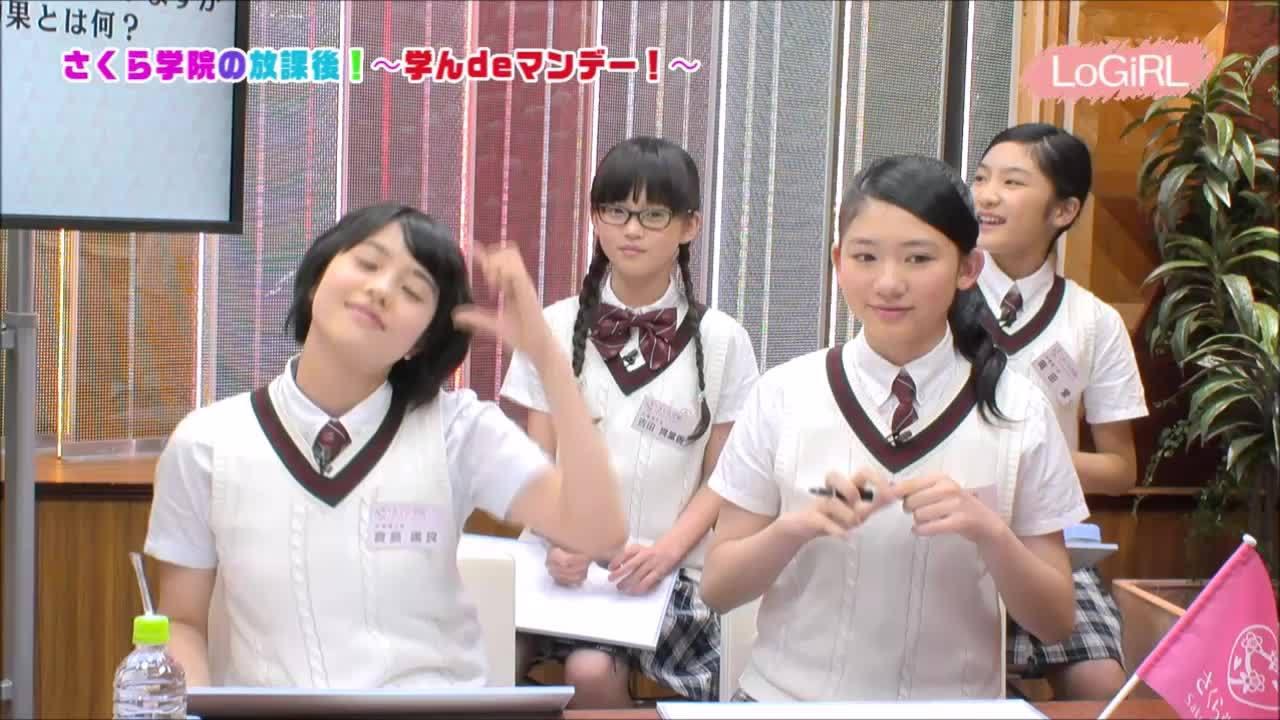 sakuragakuin, SoyoStare GIFs