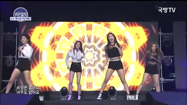 Watch and share Brave Girls 190913-12 GIFs by Maxray96 on Gfycat