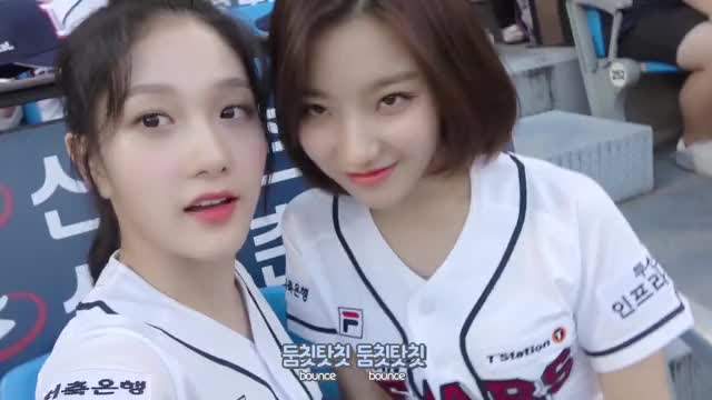 Watch Bounce Bounce GIF by mrkunle on Gfycat. Discover more fromis, romsae, saerom, seoyeon GIFs on Gfycat