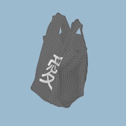 Watch and share Plastic Bag By Sasha Katz GIFs on Gfycat