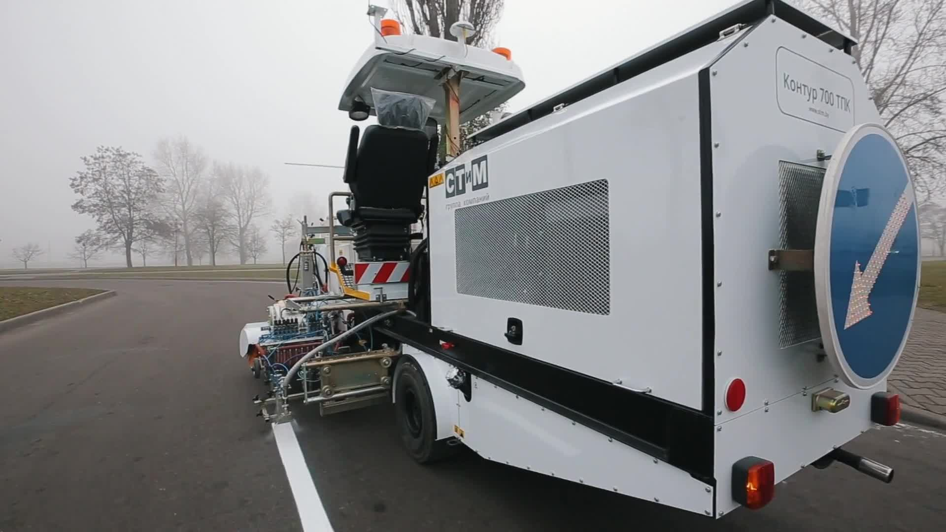 kontur, machine, machinery, marking, road, stim, беларусь, брест, дорога, стим, Self-Driving Road Marking Machine Kontur 700TPK GIFs