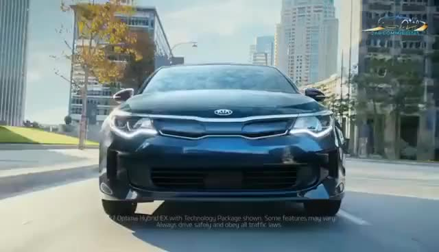 Watch and share Kia Optima 2017 Commercial GIFs on Gfycat