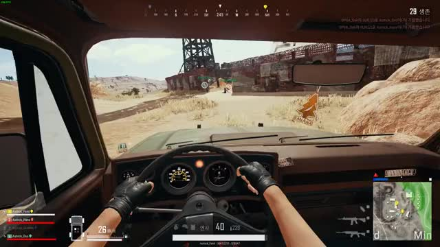 Watch [SHANA]PLAYERUNKNOWN'S BATTLEGROUNDS 2018.10.06 - 14.34.47.02.DVR GIF on Gfycat. Discover more [shana]playerunknownsbattlegrounds GIFs on Gfycat