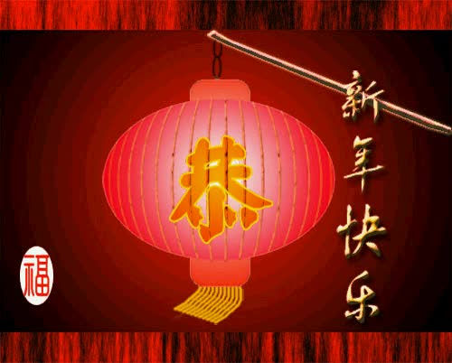Watch and share Gifs HD Chinese New Year Lamp Decoration For New Year Chinese. GIFs on Gfycat