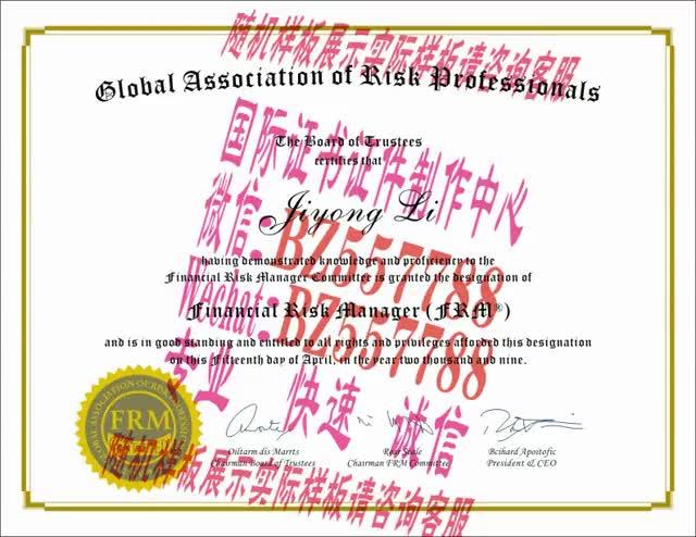 Watch and share 制作世宗大学毕业证成绩单[咨询微信:BZ557788]办理世界各国证书证件 GIFs on Gfycat