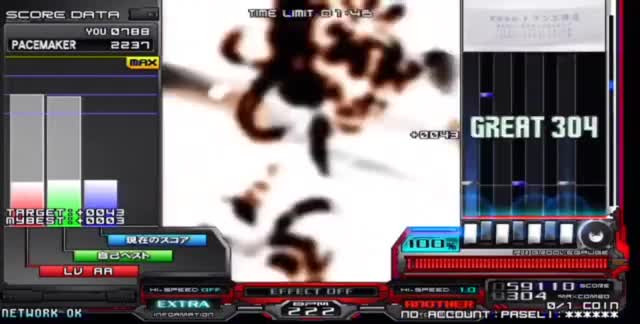 Watch beatmania IIDX Resort Anthem SABER WING(A) GIF on Gfycat. Discover more beatmania, iidx, ra GIFs on Gfycat