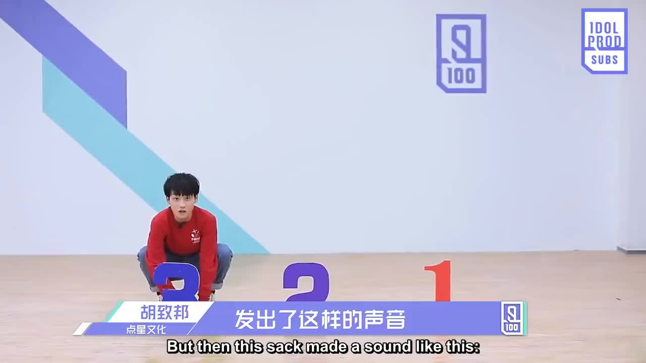 Idol Producer Gifs Search | Search & Share on Homdor