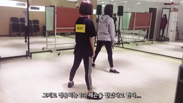 gfriend - Eunha Stretching