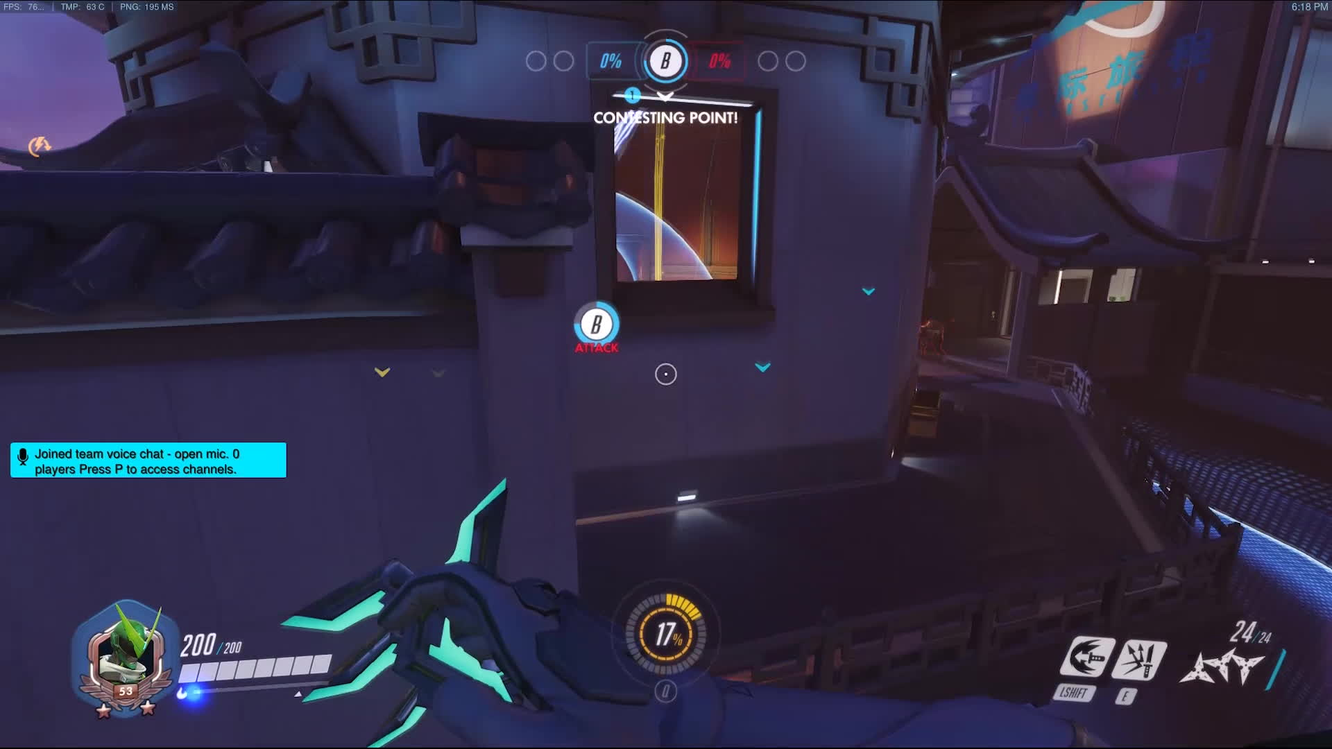 meme, overwatch, When you try to get on point as Gengu but Papa Jeph doesn't want you to GIFs