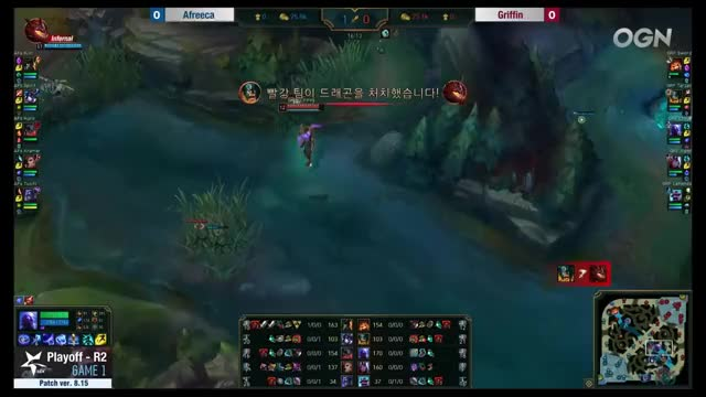 AFS vs GRF Highlights Game 1 LCK Summer Playoffs 2018 Afreeca Freecs vs Grifin by Onivia