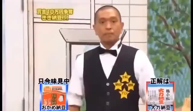 Watch and share Japanese Guy Wins Game Show GIFs on Gfycat