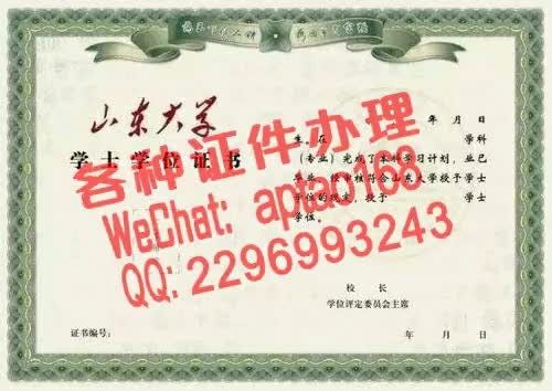 Watch and share 0uw0g-做个假的装修施工资质证书V【aptao168】Q【2296993243】-nr9x GIFs by 办理各种证件V+aptao168 on Gfycat