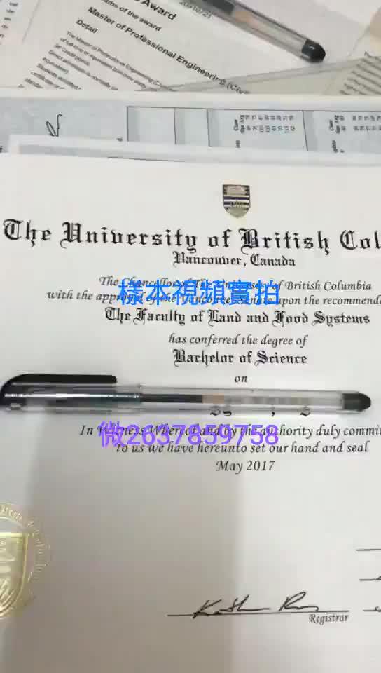 毕业证 成绩单 文凭 学历 认证 offer 学生卡, 【diploma毕业证文凭】美国埃默里大学【Q微2637859758】【成绩单】【录取通知书】 Emory University  GIFs