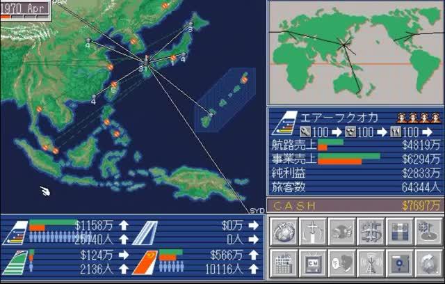 Watch and share エアーマネジメントⅱ GIFs and エアーマネジメント2 GIFs on Gfycat