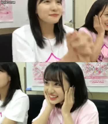 Watch and share 김민주 GIFs on Gfycat