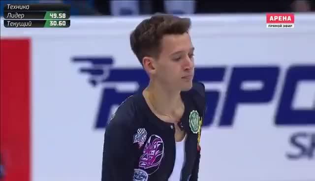 Maxim Kovtun SP 2016 Russian Nationals