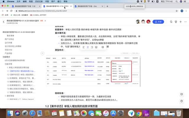 Watch and share Desktop GIFs and 未命名文件夹 GIFs by jeffery-xucheng on Gfycat